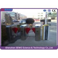 Quality optical Turnstile flap barrier gate for station entrance access control management for sale