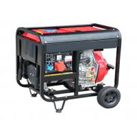 Buy cheap Home Electric Start Diesel Generator 6.0kw 380V Durable TW 7500QX from wholesalers