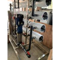 Quality uf filtration 4040 ps material 6000-50000 dalton for sale