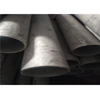 Quality 0.5-80mm Wall Thick Stainless Steel Tubing , Schedule 40 Steel Pipe Slitting Cutting for sale