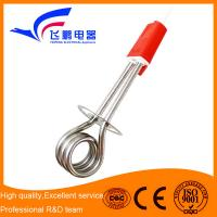 Quality FP-259 stainless steel 350W portable electric mini coil heater for sale