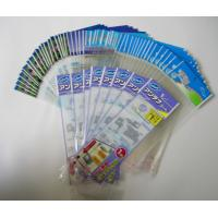 Quality plastic packaging bags,pp bags,printing bag for sale