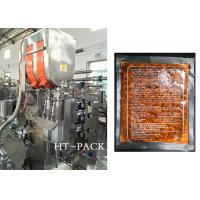 China Fruit Juice / Hotpot Sauce / Water Pouch Packing Machine 50 Bags/Min on sale