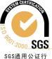 Guangzhou Dingze Chemical Technology Co., Ltd Certifications