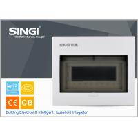 Buy Elegant appearance 10 ways electrical distribution box 0.8mm thick of box body ivory-white color power distribution box at wholesale prices