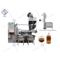 Buy cheap Groundnut Soybean Screw Oil Expeller 30kw Power With High Efficiency from wholesalers