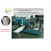 Buy High speed single paper drinking straw wrapping machine straw packing machine at wholesale prices
