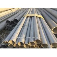Quality 2507 Stainless Steel Pipe Diameter 3.0 - 500mm High Thermal Conductivity for sale