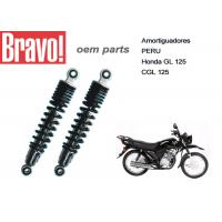 Buy cheap Amortiguadores GL 125 Motorcycle Rear Shocks Absorbers CGL 125 Cargo 52400-KC5 from wholesalers
