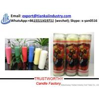 Quality Wholesale Scented Candle decorative glass jar candle holder for sale for sale
