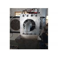 Buy cheap High Speed Plastic Granules Making Machine , Pe Film Recycled Plastic Extruder from wholesalers