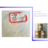 Buy cheap Frusemide / Lasix Powder Pharmaceutical Raw Materials , pharma grade steroids 54 from wholesalers