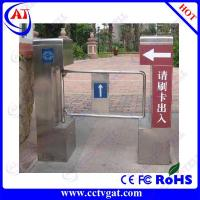 Quality GAT-608 swing electronic turnstile gate,high speed electronic turnstile work with various acess control system for sale