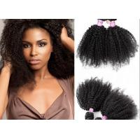 Quality Natural Black Virgin Brazilian Hair Extensions 12 inch - 28 inch for Thin Hair for sale