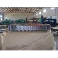 China GALVALUME ROOF SHEET on sale