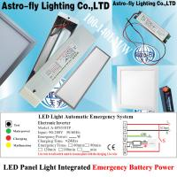 Quality 595x595 40W  Emergency LED Panel light with battery Rechargeable for sale