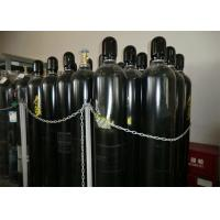 Buy cheap UHP Grade 99.999999% Nitrogen Gas Used In Some Aircraft Fuel Systems from wholesalers