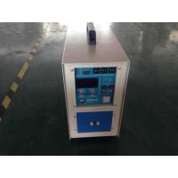 15KW Single Phase High Frequency Induction Heating Equipment