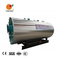 Quality Oil Gas Fuel 3 Pass Smoke Tube Boiler , Industrial Gas Boiler Compact Structure for sale