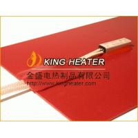 Quality silicone rubber heater with built-in thermal protector for sale