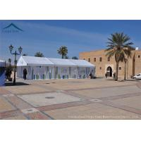 Buy cheap Wide Application Customized Tents For Events With Roof Linings And Curtains from wholesalers