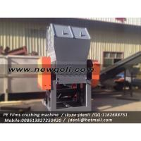 Buy cheap dadicated films crusher,pe films crushing machine,pe films cutter,waste pe cutter equipmen from wholesalers
