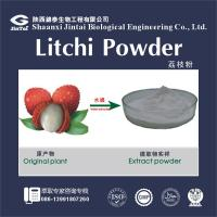 Quality 100% watersoluble instant lychee juice concentrate powder for sale