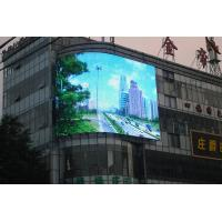 Quality 8000 nit Brightness LED Media Facade for Shopping Mall Building Outside decoration for sale