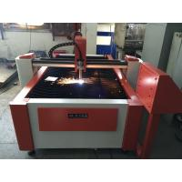 Quality fast speed high quality with low cost table type cnc plasma cutting machine for sale