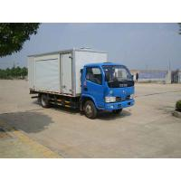 Quality CLWDFA5060XJN Dongfeng milking car0086-18672730321 for sale