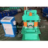 Buy cheap Metal Roof Building Material Ridge Cap Forming Machine 0.3-0.8mm Thickness 2 from wholesalers