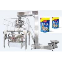 Quality Fully Automated Food Packaging Machine Rotary Premade / Doypack Packaging Machine for sale
