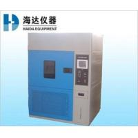 Quality Rubber / Plastic / Stainless Steel Xenon Test Chamber With High Temperature Alarm for sale