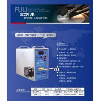 Quality Diamond Cutter Welding Machine (3-phase 380V) , diamond tool for sale