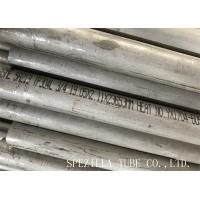 China Stainless Steel Tube Pipe Bevelled Ends SS304 316 Seamless Stainless Steel Tube For Heat Exchangers on sale