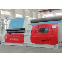 Quality High Efficiency Plate Bending Rolling Machine CNC Hydraulic Drive Reliable Operation for sale