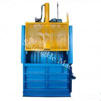Buy 2.2 KW Power Vertical Cardboard Paper Baler Machine With Special Forklift at wholesale prices