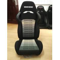 Quality Personalized Auto Racing Seats , Lightweight Bucket Seats Multi Colors for sale