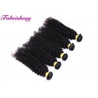 China 9A Brazilian Human Virgin Hair Weave , Unprocessed Curly Virgin Hair Extensions on sale