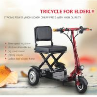 Buy cheap Safety foldable mini electric tricycle for old man 960x550x450mm Power 251 - 350W  Black,Red,Blue,Orange,Silver etc 90KG from wholesalers