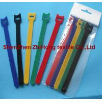 Quality Customized dimension adjustable back to back magic tape sticks for sale