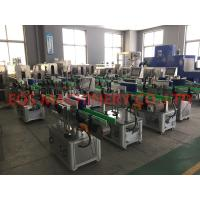 Quality Single Label Fully Automatic Single Label Labeling Machine 380V 6000BPH for sale
