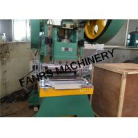 Buy 45 Ton Press Automatic Saw Blade Box Binding Fixing Machine With 3Speed at wholesale prices