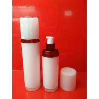 Quality empty new 30ml 50ml  plastic  cosmetic ailress pump bottle component for sale