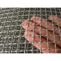 Quality Hot selling products 100 micron stainless steel crimped wire mesh fence in malaysia for sale