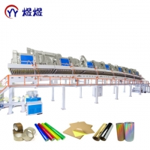 Quality Plastic Film Adhesive 1300mm BOPP Tape Coating Machine for sale