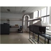 Quality Conveyor Belt Roadway Propane Combustion Performance Test Device for sale