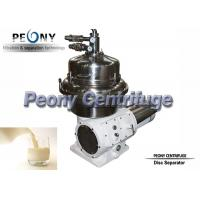 Quality Self Cleaning Type 3 Phase Milk Decreamer Disc Stack Centrifuges for sale
