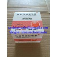 Quality HCG Hgh Human Growth Hormone 5000IU / Vial ,10 Vials / Kit Peptides For Pregnancy Test for sale