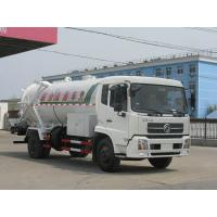 Quality Dongfeng sewage suction trucks (CLW5160GQW3 Cheng Liwei cleaning sewage suction for sale